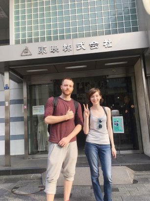 Amber w/ Tom from TokuNet in front of the Toei headquarters.