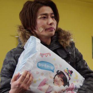 Kazumin <3